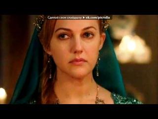 «Хюррем Султан» под музыку Великолепный век (3 сезон) - Заставка. Picrolla