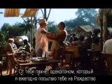 парк юрского периода2.удаленные сцэны!